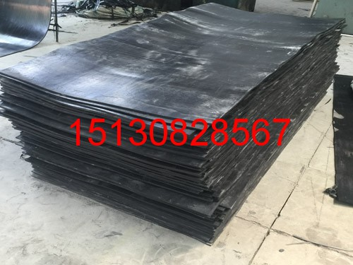 科运工业用橡胶板 rubbermat,rubber sheet,rubber tile